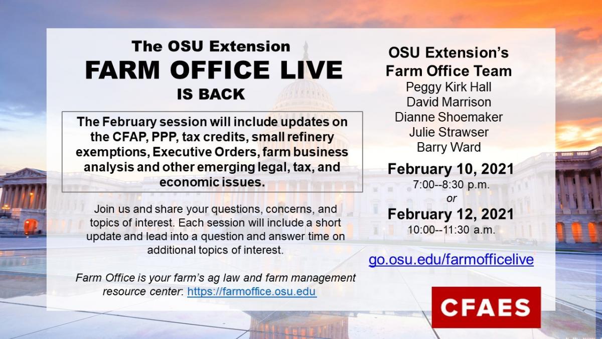 Farm Office Live
